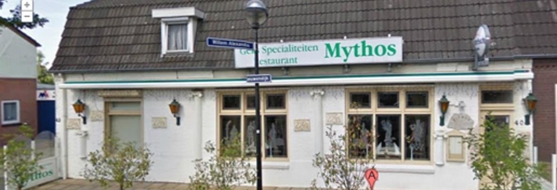 Mythos ligt ook in de buurt en is misschien interessant