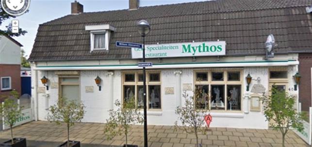 Je kunt nu ook reserveren bij Mythos in Someren via BonChef.nl
