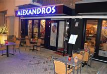 Alexandros in Apeldoorn
