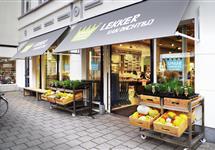 Smaakwarenhuis de Lage Landen in Breda