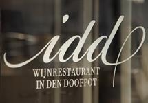 In Den Doofpot in Leiden