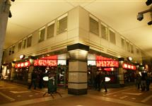 Mad Mick's Breakaway Café in Rotterdam