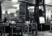 Restaurant Het Zuiden in Utrecht